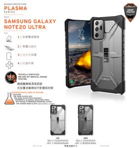 Ốp UAG Plasma Series Galaxy Note 20 Ultra (chính hãng)